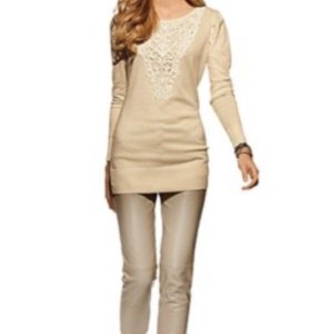 Джемпер / пуловер HEINE