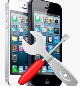 Ремонт iPhone, Android.