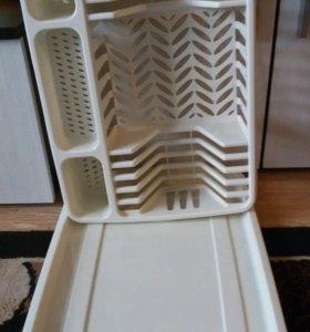 Новая подставка для посуды с поддоном