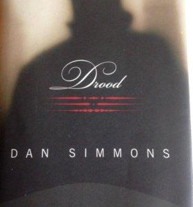 Книга на английском. Дэн Симмонс. Мистика