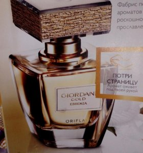 Т.вода Giordani Gold