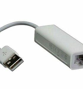 Сетевая карта USB 2.0