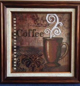 Картина Кофе вышитая бисером