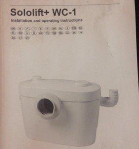 Сололифт для унитаза