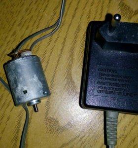 Зарядник и аккамулятор