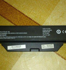 Для ноутбука HP Compaq