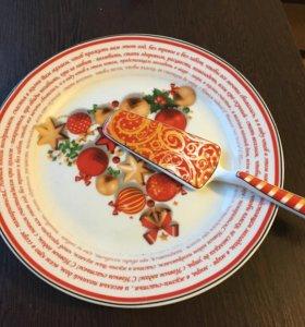 Блюдо с лопаткой (тортница с лопаткой)
