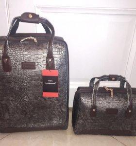 чемодан с бьютиком новый