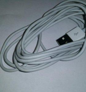 Кабель для зарядки iPhone 5,6,ipad 4