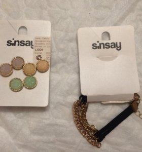 Бижутерия Sinsay