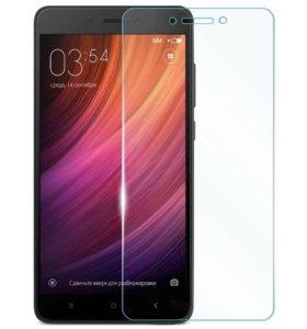 Защитное стекло Xiaomi Redmi Note 4 X / Note 4