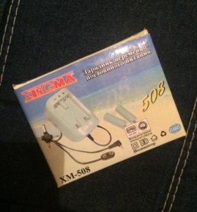 Универсальный адаптер питания -заряда XIGMA XM-508