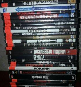 DVD с фильмами криминал