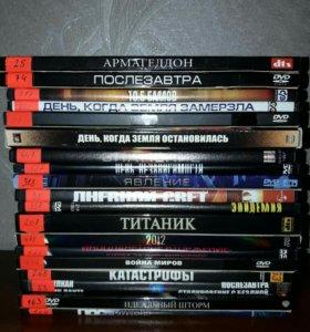 DVD с фильмами-катастрофами