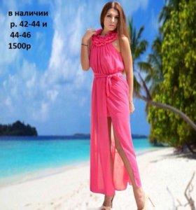 Новое платья розовые р 42 44 46