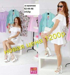 Платья белое р 42 44 46