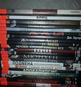 DVD с фильмами основанными на реальных событиях