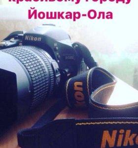 Фотосессии