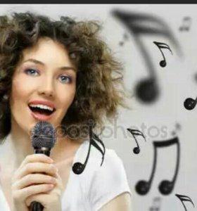 Педагог (репетитор) по вокалу. Фортепиано.