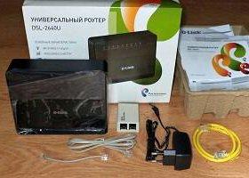 Wi-Fi Роутер + тв приставка