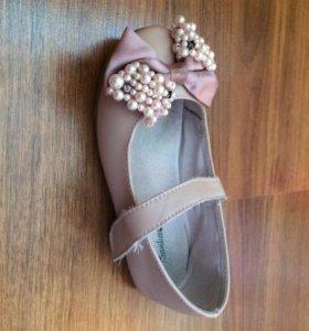 Обувь Детская 27-28 размер