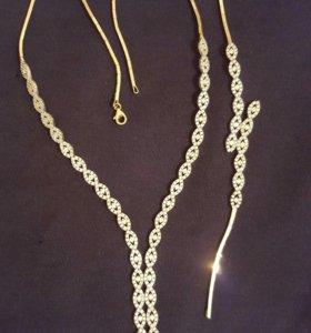 Золотое колье и браслет