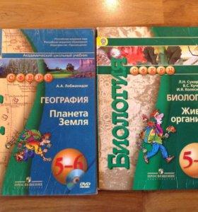 Учебники, Атласы, раб. тетради и диск 4-7 кл. б/y