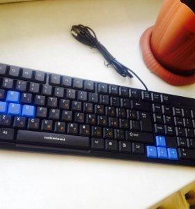 Клавиатура,и мышь