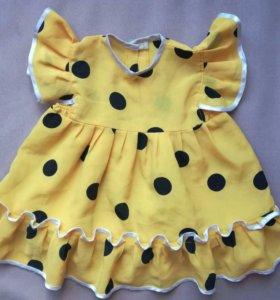 Платье на 1 год!