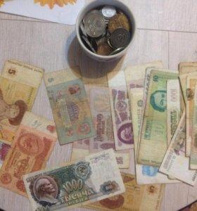 Монеты и деньги времён СССР и дальше