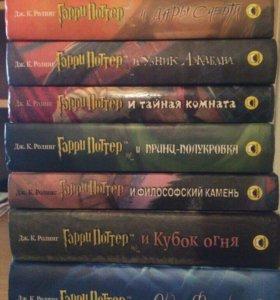Все книги о Гарри Поттере