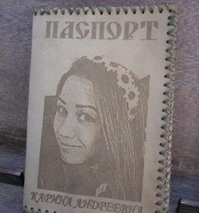 Обложка на паспорт с Вашим фото.