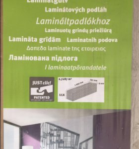 Продаётся ламинат 5 пачек 200 рублей за m2