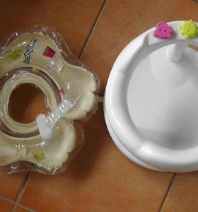 Стульчик для ванны +надувной круг