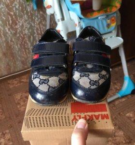 Кроссовки гучи 24 размер