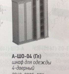 Шкаф 4-створчатый