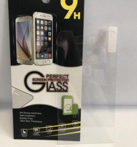 Asus Zenfone Max(ZC550KL) защитное стекло