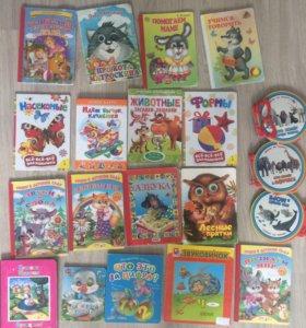 Книги 20 шт для малышей