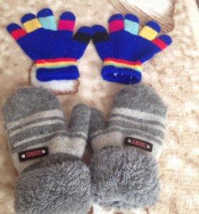 Продам перчатки и варежки
