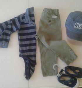 боди,брюки ,кеды,кепка