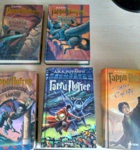 Книги :Гарри Поттер . 47 Ронинов . Кей дач .