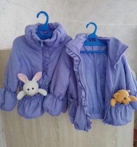 Демисезонные куртки для двойняшек