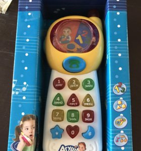 Новый музыкальный телефончик , Агуша