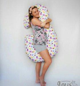 Подушка для беременных б/у