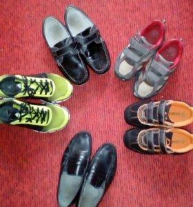 Обувь на мальчика 7-9 лет