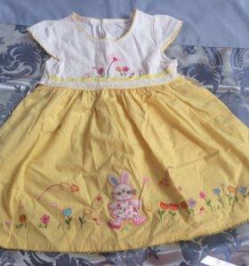 Платье до принцессы