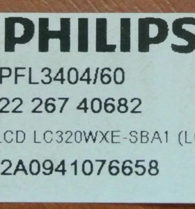 ЖК телевизор Philips, не исправен