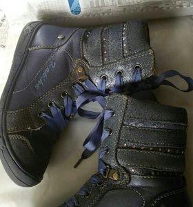 Ботинки Капика 29 размер