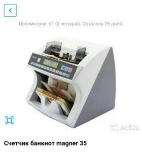 Счетчик банкнот Magner 35