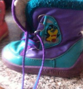 Все ботиночки